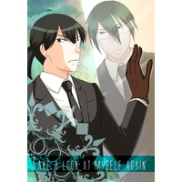 Doujinshi - PSYCHO-PASS / Ginoza Nobuchika (Take a look at myself again) / 夏色書房