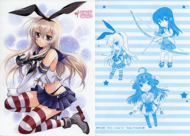 Plastic Sheet - Kantai Collection / Shimakaze (Kan Colle)