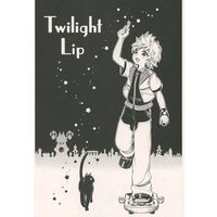 Doujinshi - KINGDOM HEARTS / Axel x Roxas (Twilight Lip) / PM8:13