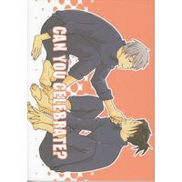 [Boys Love (Yaoi) : R18] Doujinshi - NARUTO / Kakashi x Iruka (CAN YOU CELEBRATE?) / KI道楽堂(支部)