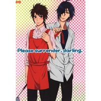 [Boys Love (Yaoi) : R18] Doujinshi - Sengoku Basara / Masamune x Yukimura (please surrender darling.) / COLOR
