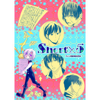 Doujinshi - Novel - Anthology - D.Gray-man / Allen Walker x Kanda Yuu (Short×5) / Lost