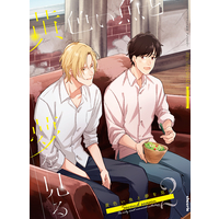 Doujinshi - Anthology - BANANA FISH / Ash & Eiji (黄色い魚と夢を見る second season) / cheerio