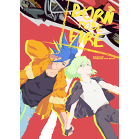 Doujinshi - Promare / Galo x Lio (BORN TO BE FIRE) / OWOW