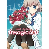 Doujinshi - Magical / UNI★SEX