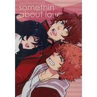 Doujinshi - The Unlimited / Fujiura You x Andy Hinomiya (somethinabout love) / SKT