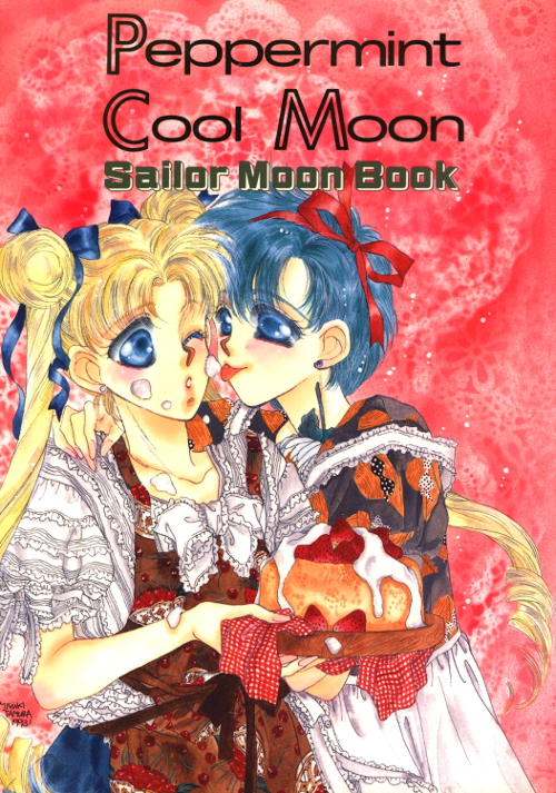 Doujinshi - Anthology - Sailor Moon / All Characters (Peppermint Cool Moon *合同誌 ☆美少女戦士セーラームーン *イタミあり) / YAROW CO GIRLS