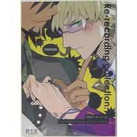 [Boys Love (Yaoi) : R18] Doujinshi - TIGER & BUNNY / Kotetsu x Barnaby (Re-recording collection.) / 渋谷モータープール