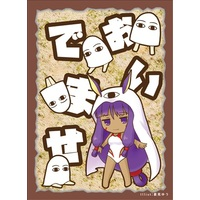 Card Sleeves - Fate/Grand Order / Nitocris (Fate Series)