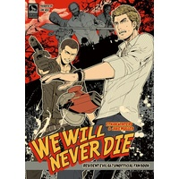 Doujinshi - Biohazard (Resident Evil) / Jake Muller (we will never die【バイオ7ギャグ】) / inconstant