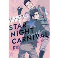 [Boys Love (Yaoi) : R18] Doujinshi - Anthology - Biohazard (Resident Evil) (STARY NIGHT CARNIVAL) / inconstant
