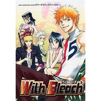 Doujinshi - Anthology - Bleach / All Characters (<<BLEACH>> With Bleach ウィズブリーチ ブリーチコミックアンソロジー) / 蒼軌カナト & レンコ & 霰樹耶 & 蒼月水華 & Acta