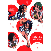 Doujinshi - Illustration book - Yowamushi Pedal / All Characters (LOVELY RED TOWN *イラスト集) / シュリンプ