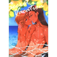 [Boys Love (Yaoi) : R18] Doujinshi - Meitantei Conan / Akai x Amuro (Secret Vacation) / いちごみるく