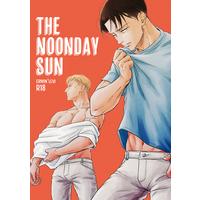 [Boys Love (Yaoi) : R18] Doujinshi - Shingeki no Kyojin / Erwin x Levi (THE NOONDAY SUN) / 閾値8