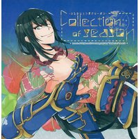 Doujinshi - Anthology - Fate/Grand Order / Yan Qing (Collection of season) / 「Twinkle Star!」実行委員会