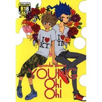 [Boys Love (Yaoi) : R18] Doujinshi - Inazuma Eleven GO / Kyousuke x Tenma (YOUNG Oh!Oh!) / ミドリの芝生