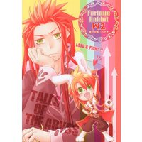 Doujinshi - Tales of the Abyss (Fortune Rabbit幸せの赤いうさぎ W2) / 夕日屋