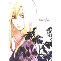 Doujinshi - Tales of the Abyss (Sacrifice) / C-Project