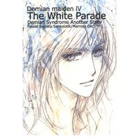 Doujinshi - Demian Maiden Ⅳ The White Parade *コピー Ⅳ / SS散回族
