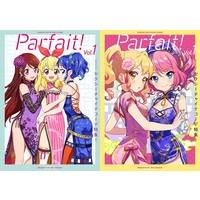 Doujinshi - Illustration book - Anthology - Aikatsu! / Hoshimiya Ichigo (Parfait! vol.1) / 加藤アカツキ BOOTH STORE