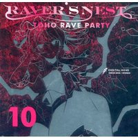Doujin Music - RAVER'S NEST 10 TOHO RAVE PARTY / DiGiTAL WiNG / DiGiTAL WiNG