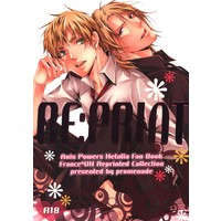 [Boys Love (Yaoi) : R18] Doujinshi - Omnibus - Hetalia / France x United Kingdom (RE:PRINT *再録集) / Promenade