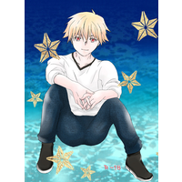 [Boys Love (Yaoi) : R18] Doujinshi - Fate/stay night / Gilgamesh x Shirou Emiya (サーヴァントのいるせいかつ) / isarasui