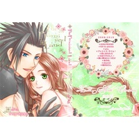 Doujinshi - Omnibus - Final Fantasy VII / Zack x Aerith (The Promised Land) / arua