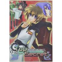 [Boys Love (Yaoi) : R18] Doujinshi - Mobile Suit Gundam SEED / Athrun Zala x Kira Yamato (Top Secret) / Liliental