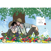 Doujinshi - Shingeki no Kyojin / Erwin x Levi (I know you're The One) / Yuukai * Choutokkyu
