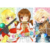 Doujinshi - Anthology - Violinist of Hameln (ensemble-アンサンブル-(合同誌)) / Bear's Torte