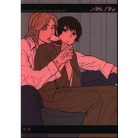 [Boys Love (Yaoi) : R18] Doujinshi - Hetalia / France x Japan (Alc14%)