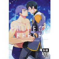 [Boys Love (Yaoi) : R18] Doujinshi - IRON-BLOODED ORPHANS / Gaelio Bauduin x Ein (ENDLESS ERROR) / 住処
