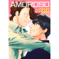 [Boys Love (Yaoi) : R18] Doujinshi - Blood Blockade Battlefront / Steven A Starphase x Daniel Law (AMOROSO) / 烏屋