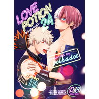[Boys Love (Yaoi) : R18] Doujinshi - My Hero Academia / Bakugou Katsuki x Todoroki Shouto (LOVE POTION 24) / ポルカドット