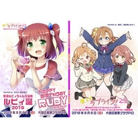 Event Catalogue - Love Live