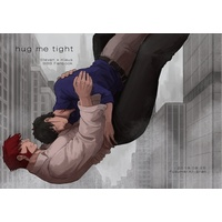 [Boys Love (Yaoi) : R18] Doujinshi - Blood Blockade Battlefront (【コピー本付属セット】hug me tight) / オールブラン