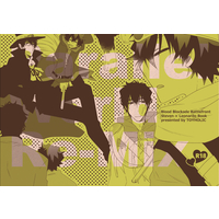[Boys Love (Yaoi) : R18] Doujinshi - Omnibus - Blood Blockade Battlefront / Steven A Starphase x Leonard Watch (Parallel World Re-mix) / トイホリック