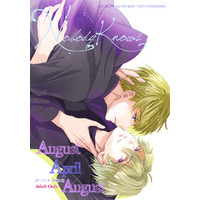 [Boys Love (Yaoi) : R18] Doujinshi - Novel - A3! / Utsuki Chikage (Nobody Knows) / Hiyokomonaka
