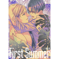[Boys Love (Yaoi) : R18] Doujinshi - Shingeki no Kyojin / Erwin x Levi (First Summer) / Mr.Strawberry