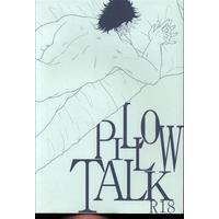 [Boys Love (Yaoi) : R18] Doujinshi - Jojo Part 2: Battle Tendency / Joseph x Caesar (PILLOW TALK) / サ行