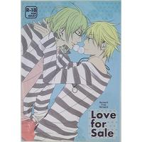 [Boys Love (Yaoi) : R18] Doujinshi - Lucky Dog 1 / Giancarlo & Bernardo (Love for Sale) / ハッピーフレーム