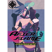 Doujinshi - Promare / Galo x Lio (AFTER FLAME) / ヤオヤオシチ