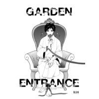 [Boys Love (Yaoi) : R18] Doujinshi - Yuri!!! on Ice / Victor x Katsuki Yuuri (GARDEN ENTRANCE) / hospital