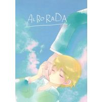 [Boys Love (Yaoi) : R18] Doujinshi - Hetalia / France x United Kingdom (ALBORADA) / julio