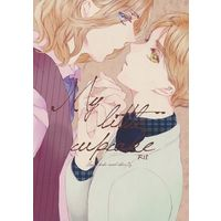 [Boys Love (Yaoi) : R18] Doujinshi - Hetalia / France x United Kingdom (My little cupcake) / Apricot plum