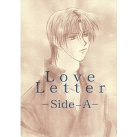 Doujinshi - Rurouni Kenshin / Shinomori Aoshi x Makimachi Misao (Love Letter -Side‐A-) / P.P.P.PRESS
