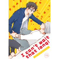 [Boys Love (Yaoi) : R18] Doujinshi - Yuri!!! on Ice / Victor x Katsuki Yuuri (I can't wait that long!) / TRATTA