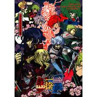 Doujinshi - Mobile Suit Gundam Seed Destiny / All Characters (Gundam series) (ザフトパンク一揆) / くぎ製造者